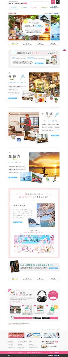 http://www.my-fav.jp/feature/90/