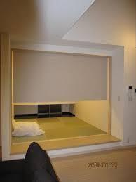 Zen Design, House Design, Tiny Living, Living Spaces, Tatami Room, Japanese Interior Design, Prayer Room, Japanese Architecture, Japanese House