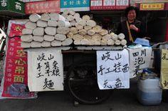 China market flair