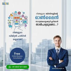 Best digital marketing agency in malappuram .we provide training and services in digital marketing and graphic design we provide training in SMM SEO SEM affiliate marketing inbound marketing for more details visit www.in or 8547 611 834 Inbound Marketing, Affiliate Marketing, Online Marketing, Digital Marketing, Seo Sem, We Are A Team, Competitor Analysis, Creative Design, Online Business