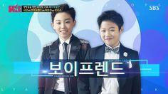 Enjoy Korea with Hui: Boyfriend's 'Girls Girls Girls' in K-pop Star 6: T...