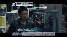tvN E News Ep.1565: [CSI 스타 수사대] 미리보는 영화 [베를린]