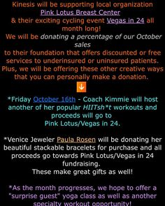 We are so happy to be supporting local organization @pinklotusbreastcenter & their #VegasIn24 #cycling event with a portion of our #sales this month! Plus @coachkimmie hosts a #fundraising #HIITshit class Friday Oct 16 at 5:30pm. @paula_rosen stackable #bracelets will be in the #studio soon to aid in raising a #monies. And we hope to offer a couple other #specialty #workouts to aid this amazing #foundation. More details soon!