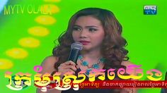 MYTV  OlaLa 2015 , MYTV Comedy | Khmer MYTV 2015 , MYTV 2015
