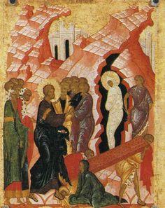 Rasing of Lazarus. Andrei RUBLYOV Russian Icons, Russian Art, Russian Folk, Religious Icons, Religious Art, Raising Of Lazarus, Oil Painting Reproductions, Orthodox Icons, Sacred Art