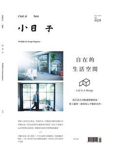 排版 Editorial Design Magazine, Magazine Layout Design, Editorial Layout, Life Design, Ad Design, Book Design, Cover Design, Poster Layout, Book Layout
