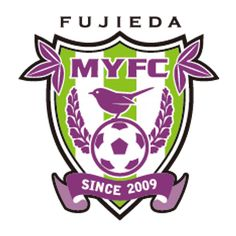 2009, Fujieda MYFC (Japan) #FujiedaMYFC #Japan #Japon (L12645)