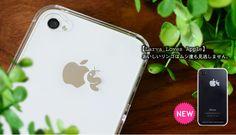 iTattoo - iPhone4 case -