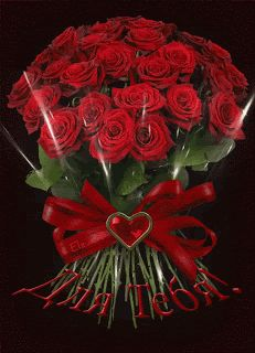 Discover & share this Animated GIF with everyone you know. GIPHY is how you search, share, discover, and create GIFs. Beautiful Flowers Images, Beautiful Rose Flowers, Flower Images, Flower Pictures, Love Flowers, Rose Flower Wallpaper, Flowers Gif, Rose Color Meanings, Happy Birthday Greetings Friends