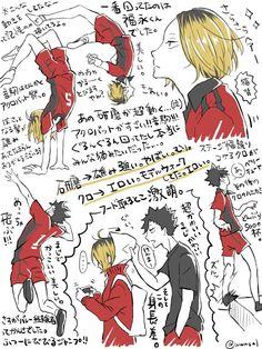 埋め込み画像 Iwaizumi Hajime, Bokuto Koutarou, Akaashi Keiji, Kuroo Tetsurou, Kageyama Tobio, Kuroken, Kagehina, Haikyuu Manga, Haikyuu Fanart