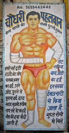 Modern graffiti art is rare in India, but traditional hand painted street art is ubiquitous. From tea stall signs to election messages on wa.