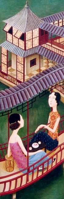 Shui Mei