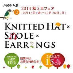 Autumn 2014 Knitted Hat & Stole & Earrings Fair