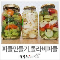 Korean Food, Food Plating, No Cook Meals, Pickles, Cucumber, Mason Jars, Food And Drink, Pasta, Baking