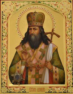Святитель          Феодосий Черниговский, архиепископ