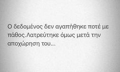 Sad Love Quotes, Mood Quotes, Quotes For Him, Best Quotes, Life Quotes, Greek Quotes, Short Quotes, My Crazy, True Words