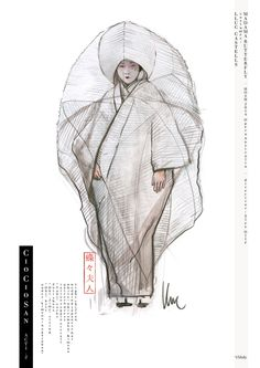 Madama Butterfly (Cio-Cio-San). Handa Opera on Sydney Harbour. Costume design by…