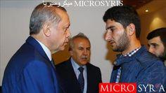 أردوغان يلتقي سوريا فقد 13 من أسرته بهجوم خان شيخون الكيميائي