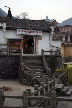 Store in Jiuhuashan, China