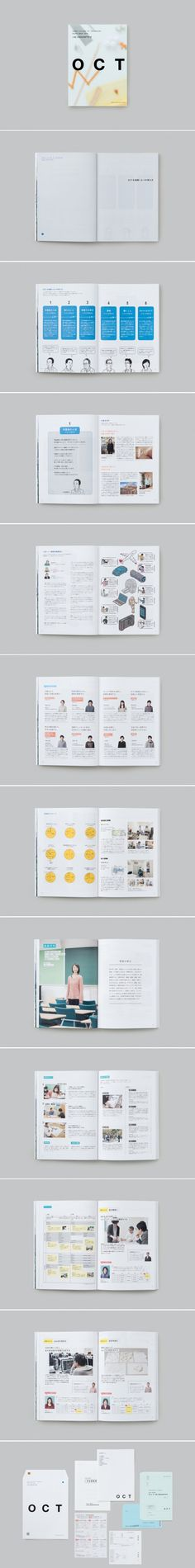 OSAKA COLLEGE OF TECHNOLOGY GUIDE BOOK 2014 : UMA / design farm
