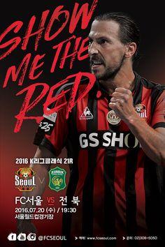 2016 Match Poster vs Jeonbuk Hyundai. #fcseoul #football #soccer #sports #poster #design