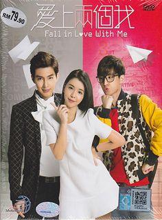 FALL IN LOVE WITH ME / 愛上兩個我 DVD Starring: Aaron Yan, Tia Li, Cao You Xin, Jack Li