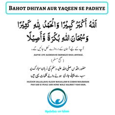 Updates on Islam Muslim Love Quotes, Quran Quotes Love, Quran Quotes Inspirational, Prayer Quotes, Religious Quotes, Imam Ali Quotes, Hadith Quotes, Islamic Phrases, Islamic Messages