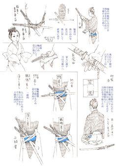 [pixiv] 【資料】關於日本刀的12選【拿法・姿勢・構造等】 - pixiv Spotlight