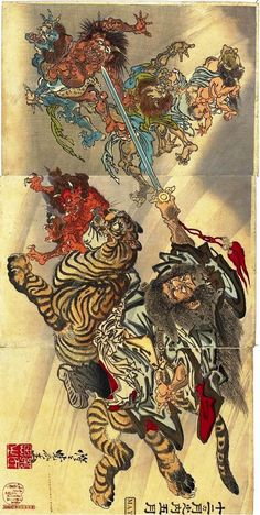Bishamonten chasse au tigre - Kawanabe AkatsukiMidori