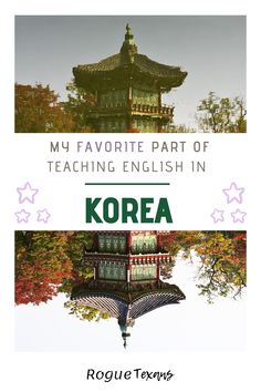 Coming to Korea to teach English has been a rewarding experience and if it's something you're considering, I say absolutely go for it. South Korea Travel, Asia Travel, Beautiful Places To Visit, Cool Places To Visit, Cheap Places To Travel, Countries To Visit, My Favorite Part, Teaching English, Travel Goals