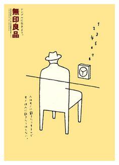 無印良品 Media Design, Ad Design, Line Design, Japanese Logo, Japanese Graphic Design, Japanese Style, Japan Design, Aesthetic Design, Graphic Illustration