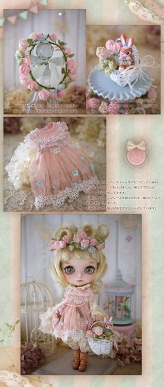 ** Milk Tea ** custom Blythe * haru white clover * Admin - Auction - Rinkya! Japan Auction & Shopping