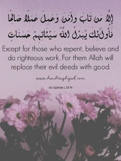 Never lose faith in Allah's Mercy and ask for his sincere forgiveness for Sins committed, and promise to yourself not to repeat those sins. This is what true Tauba means. Think!!!!!