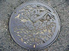 Daisen Tottori, manhole cover (鳥取県大山町のマンホール) | Flickr - Photo Sharing!