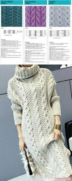 Узоры /спицы/ Sweater Knitting Patterns, Knitting Stitches, Hand Knitting, Crochet Patterns, Knit Sweater Dress, Knit Skirt, Free Crochet, Knit Crochet, Knitwear Fashion