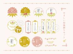 Japanese Style, Chinese Style, New Year Images, Eye Makeup Brushes, Logo Design, Graphic Design, Japan Design, Doodles, Pattern
