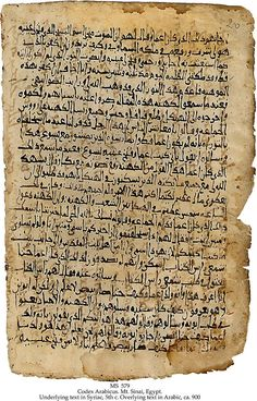 CHRISTIAN IN EGYPT KEPT IN PRISON ON FALSE CHARGE OF BLASPHEMY, ATTORNEY SAYS --  Page of Scripture from Mt. Sinai Arabic Codex, 9th century. (Wikipedia)
