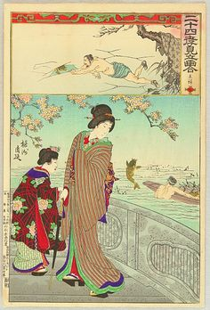 24 Paragons of Filial Piety by Toyohara Chikanobu 豊原 周延