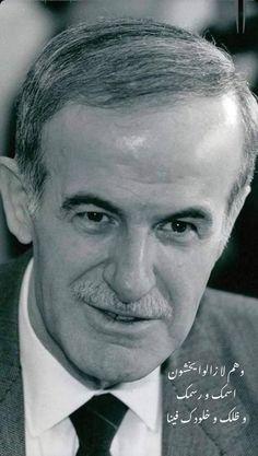 93 القائد الخالد President Hafez Al-Assad ideas | أسد, خالد, صورة