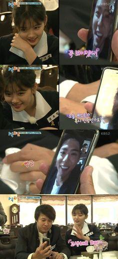 """1 Night 2 Days"" Park Bo-geom and Kim Yoo-jeong still sweet"
