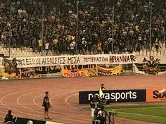 Πανό στήριξης στην Ηριάννα σήκωσαν οι οπαδοί της ΑΕΚ (pic) | SDNA