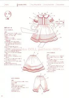 Dolly Dress, Sewing Dolls, Doll Patterns, Blythe Dolls, Pattern Fashion, Sewing Crafts, Diana, Doll Clothes, Barbie
