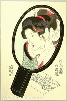 Artist: Utagawa Kunisada Title:Beauty in a Mirror