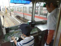 石川線 電車運転体験教室 白山市観光情報「うらら白山人」感得プログラム