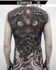Tattoo On, Oriental, Instagram