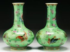 Pair Chinese Antique Famille Rose Porcelain Vases : Lot 404A
