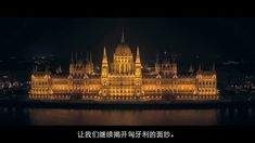 Client: Bank of China, Hungary  Creative: Recordline  Production: Recordline