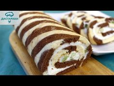 YouTube Banana Bread, Cooking, Desserts, Recipes, Food, Youtube, Deserts, Kitchens, Cake Ideas