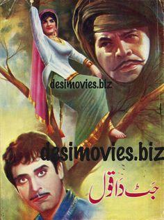 Jat da Quol (1971)  Lollywood Original Booklet