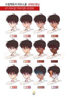 피부 밝기에 따른 색변화